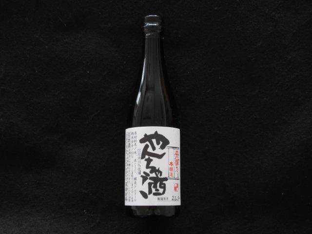 sake_ngo.jpg